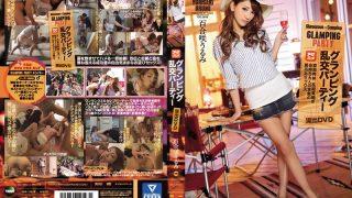 IPX-010 Ageha Meg Ramping Orgy Party Outflow … Yuri Saki Isumi