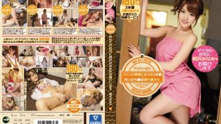 IPX-018 Delivery SEX We Will Deliver Aizawa Minami To Your Home 3 Production …