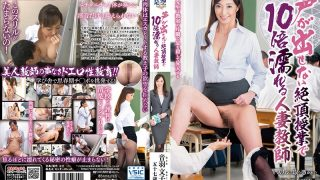 IQQQ-04 Married Wife Teacher Otaru Fumiko Getting Wet 10 Times In A Cum Class That Can Not Make A Voice