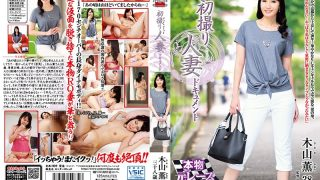 JRZD-750 First Taking A Wife Document Kaoru Kiyama