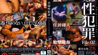 KRI-047 Recorded Sexual Crime File 02