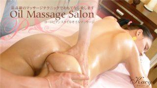 Kin8tengoku 1764-1765 金8天国 1764 金髪天国 最高級のマッサージテクニックでおもてなし致します Oil Massage Salon Kacy / ケイシー