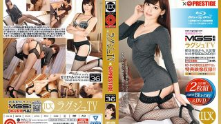LXVS-036 Luxury TV × PRESTIGE SELECTION 36 (Blu-ray Disc + DVD) Mari Ai Sound