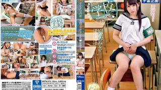 MDTM-274 Secret For Everyone … Trying To Make A Child At School ◆ Misa Ryo