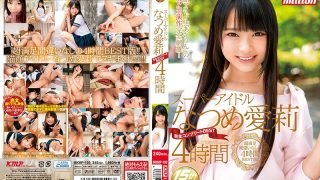 MKMP-193 Super Idol Natsume Ai R Complete Complete BEST 4 Hours