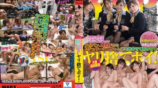 MRXD-053 The Men Who Want To Have Sex In Somehow Owing To The Power Of Liquor Megabang …