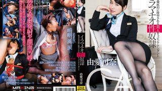 MXGS-987 Beautiful Cavin Attendant Yumiko Yuka …