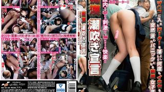 NHDTB-032 Sexy Girls School Student Suddenly Told That Suddenly …