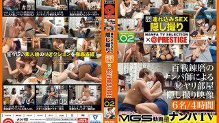NPV-015 Nanpa TV × PRESTIGE Into SEX Secret Shooting SELECTION 02