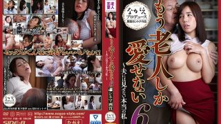 NSPS-581 True That Does Not Show In The Six-husband Can Not Love Only Another Old Man I