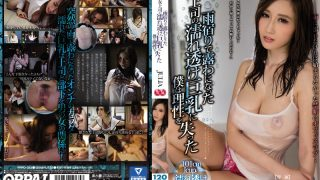 PPPD-583 Woman Who Got Exposed At The Rain Shop Wet Clothes Of Her Boss … – JULIA