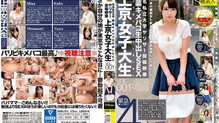 SABA-313 Famous Private University Yarisa Posted Image Aphrodisiac Kimepaco Raw Cum Shot SEX Kamigyo Girls College Student