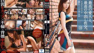 SGA-098 With The Best Mistress, The Best Cum Shot Intercourse.18