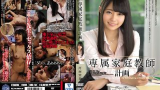 SHKD-758 Exclusive Private Teacher Planning Mari Rian Henan
