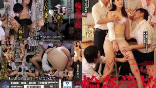 SHKD-760 Gangbang School Natsume Akira