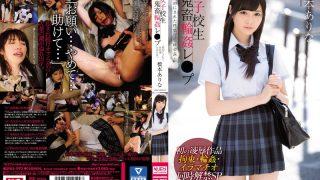 SNIS-992 Girls' School Student Devils Gangbangs … Hashimoto Arina