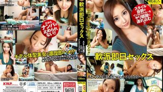 SUPA-231 Flexible The Same Day Sex A (22 Years Old) Sports Instructor