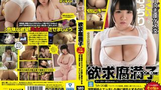 TCHR-002 Desire Rough Baby Umi (20 Years Old) …