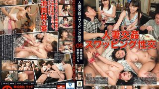 TKI-060 Housewife Ganging Swapping Fuck 05