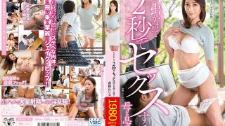 VENU-717 Mother And Son Nanjo Reina Who My Father Goes To Sex In Two Seconds