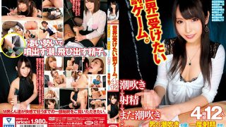 WSSR-015 Punishment Game You Want To Receive In The World …