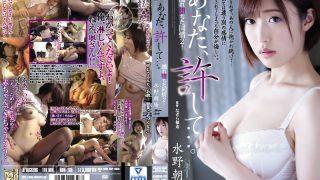 ADN-135 Mizuno Asahi, Jav Censored