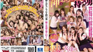 AVOP-308 Go To The House Of A Friend Of A Sister Of A Sister …