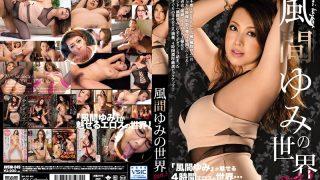 AVSW-049 Kazama Yumi, Jav Censored
