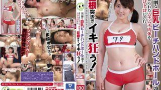 BLOR-084 Sakai Ami, Jav Censored