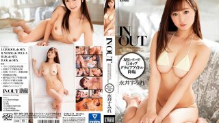 DVAJ-273 IN OUT Nagai Sumire
