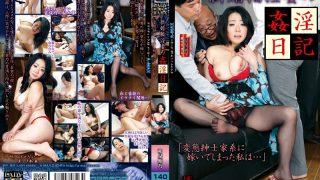 EMBX-039 Izumi Shino, Jav Censored
