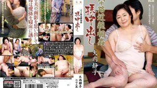 HONE-149 Oouchi Shizuko, Jav Censored