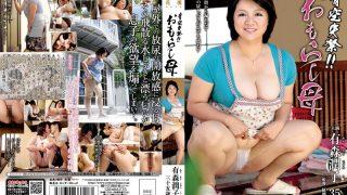HONE-157 Arimori Junko, Jav Censored
