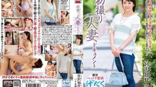 JRZD-752 First Taking A Wife Document Tomoyo Miyazawa