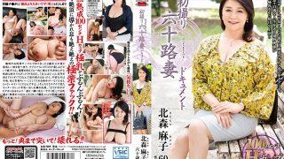 JRZD-753 Kitamori Asako, Jav Censored
