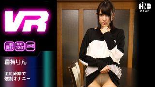 HIND-007 Mochizuki Sakura, Jav Censored