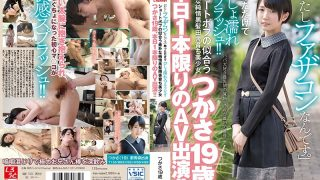 MUH-001 Jav Censored