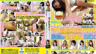 SABA-317 Sudden Increase In Sensitivity With First Dildo Masturbation …