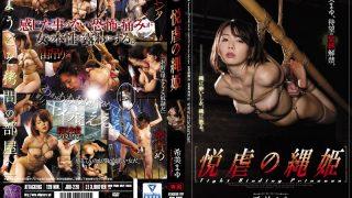 JBD-220 Nozomi Mayu, Jav Censored