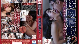 NSPS-627 Aoi Chie, Jav Censored