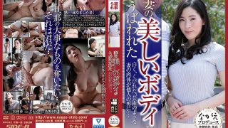 NSPS-628 Wife's Beautiful Body Was Deprived White, Narrowed, Art-like Wife's Body To Others Man … Waka Ninomiya