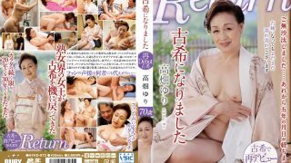 NYKD-072 Takahata Yuri, Jav Censored