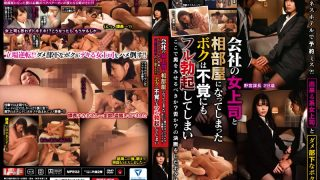 POST-404 Jav Censored