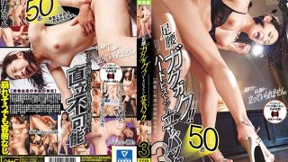 TOMN-111 Jav Censored