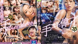 TOMN-112 Jav Censored