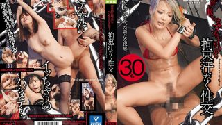 TOMN-114 Jav Censored