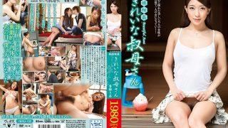VENU-722 Kinship Pretty Beautiful Aunt Kaori Kaori