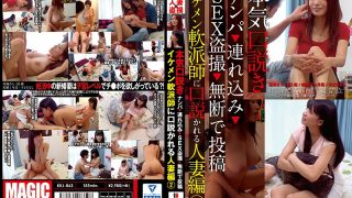 KKJ-063 Jav Censored
