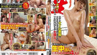 "OVG-065 ""Ah!I Got In With A Catch! ""Awesome Techoul Thoroughly …"""
