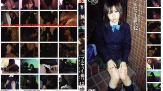 GS-141 Jav Censored